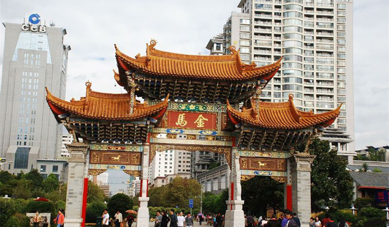 The Golden Horse and Jade Rooster Archway in Kunming