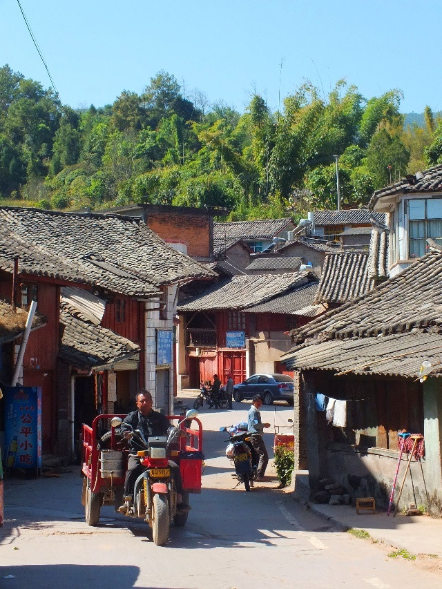 Pu'er Mohei Old Town