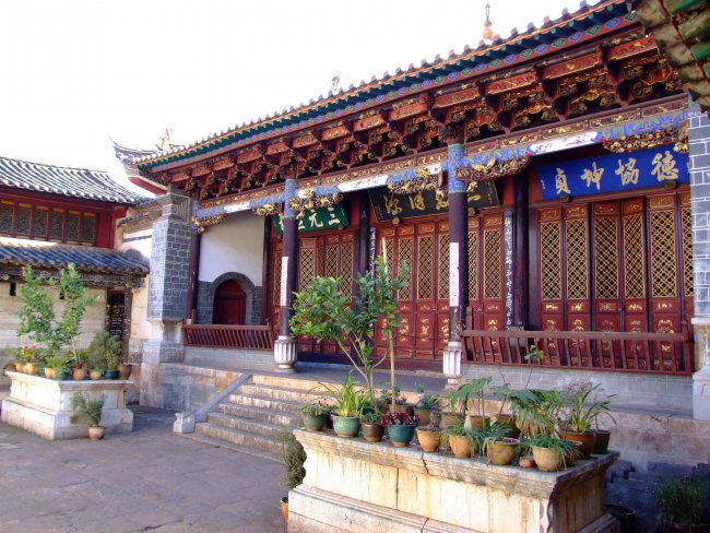 The Sansheng Palace