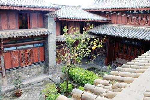 The Former Residence of Yuanjiagu in Shiping County