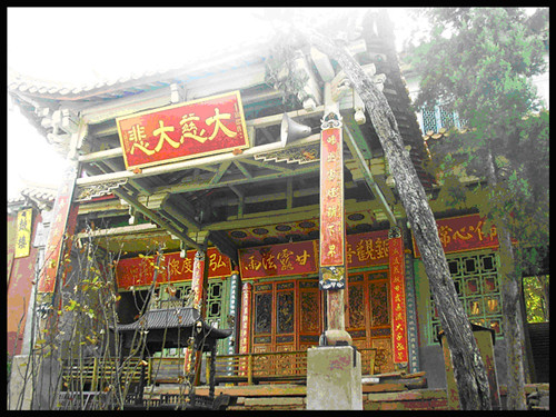 Langjing Historical And Cultural Village in Lufeng County,Chuxiong