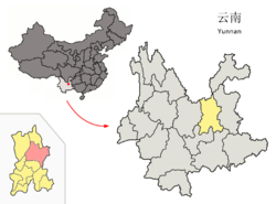 Location of Xundian County (pink) and Kunming prefecture (yellow) within Yunnan province of China