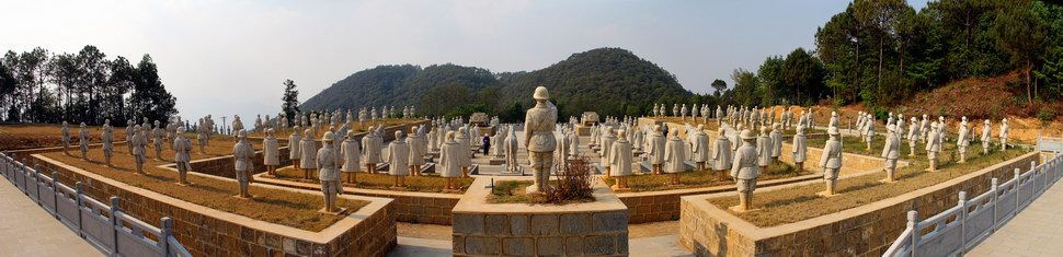 The new Songshan Monument.