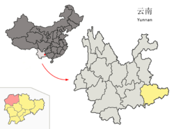 Location of Qiubei County (pink) and Wenshan Prefecture (yellow) within Yunnan province of China