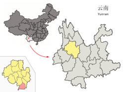 Location of Nanjian County (pink) and Dali Prefecture (yellow) within Yunnan province of China